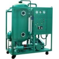 Quality Turbine Lube Oil Purifier for sale