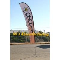 China Feather Flag Banner on sale
