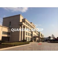 Ningbo HaoYang New Material Technology Co.,Ltd