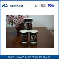 Best Paper Material Double Walled Paper Coffee Cups , Biodegradable Compostable Paper Cups wholesale
