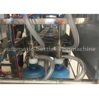 Quality 3 In 1 Bottling 5 Gallon Water Filling Machine 20 Liter Jar Washing Filling Capping Machine for sale