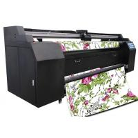 Buy cheap 1.8M Digital Sublimation Printing Machine / Flag Printer Machine from wholesalers