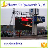 Buy cheap Low Power Consumption P6 Outdoor SMD fixed billboard big led tv from wholesalers
