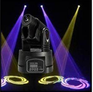 Quality Ballroom Mini LED Stage Spotlights DMX512 15W Moving Head Stage Light for sale
