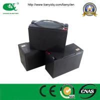 Quality Rechargeable Battery12V35ah Power Lead Acid Battery with CE Approved for sale