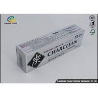 Quality Customizable Toothpaste Packing Paper Box / Pharmaceutical Packaging Boxes for sale