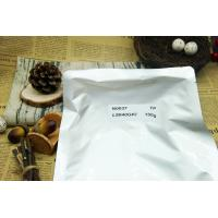 Quality Injection Liquid Equipoise Boldenone Steroid CAS 13103-34-9 For Muscle Gain for sale