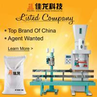 China Vertical Semi Auto Powder Bagging Machine For Packing Wheat / Flour on sale