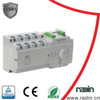 Quality 2 Input 1 Output Auto Transfer Switch TUV CE Approved For Shopping Mall Banks for sale