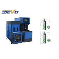 Quality ISO 9001 BL-2 2000ml Bottle Blowing Machine for sale