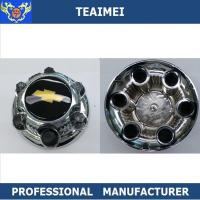 Best 180mm Custom ABS Chevrolet Tahoe Alloy Car Wheel Center Caps For Auto Parts wholesale