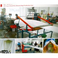 Buy cheap SP-T90 EPE foam sheet/Film (Banana Bag) production line from wholesalers