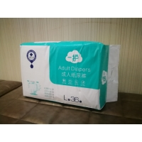 Quality Thin Strong Absorbent Adults Diapers for sale