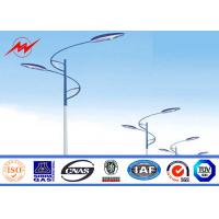 Best Solar Power System Street Light Poles With Single Arm 9m Height 1.8 Safety Factor wholesale