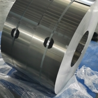 Quality 8000 Series 5mm Aluminum Strip Coil For Stamping Lamp Fittings for sale