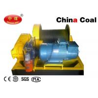 China Industrial Lifting Equipment JM Electric Hoist Winch for Pulling and Lifting on sale
