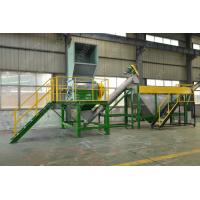 Buy cheap SUS 304 PET Plastic Washing Recycling Machine , Plastic Recycling Crusher With from wholesalers