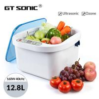 Buy cheap Household Ozone Fruit Vegetable Washer Pesticides Removing Easy Operating from wholesalers