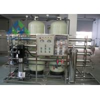 Quality High Recovery Rate Commercial Drinking Water Plant With Stable Operation for sale