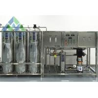 Quality PLC Control RO Water Treatment Plant , Small RO Water Plant For Industrial Use for sale