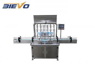 Quality 4 Nozzles 15ml 380V Viscous Liquid Filling Machine for sale