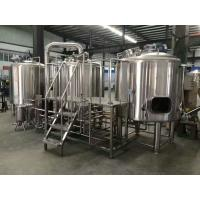 Quality Top sale 3HL beer brewing equipment brewery machine beer brite tanks for sale