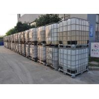 Quality Cas 26062-79-3 Chemical Polydadmac Coagulant Poly DMDAAC Textile Water Treatment for sale