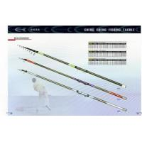 Quality fishing rod--BOLOGNEISE for sale