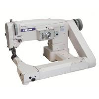 Quality Feed off the Arm Zigzag Sewing Machine FX2156 for sale