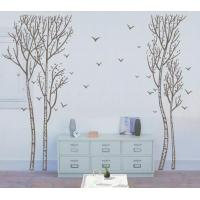 Quality House Decoration Classic PVC Decoration Wall Sticker F266 for sale