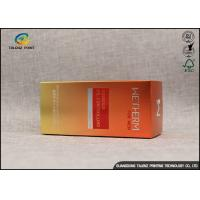 Buy OEM Sliver Paper Skin Care Cosmetic Packaging Boxes For Toner / Essence / at wholesale prices