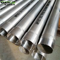 Quality 1 - 13 Meter Long 5 Inch Well Casing , Well Drilling Borehole Steel Casing Pipe for sale