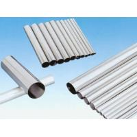 Quality Good mechanical properties Thin Walled Stainless Steel Pipe apply in heating system for sale