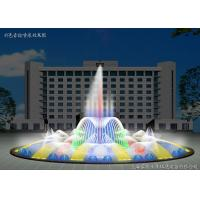 Quality Artificial Intelligence Round Fame Small Musical Fountain RGB /RGB DMX Color for sale