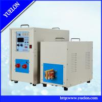 China induction heat processing equipment generator/induction heating power/induction heater on sale