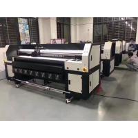 Buy cheap UV Hybrid Flatbed Printers For Leather / Carpet / Reflection Film Printing from wholesalers