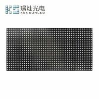China Front Access Commercial Double Sided Led Display Stadium 8mm Waterproof Iron Cabinet on sale