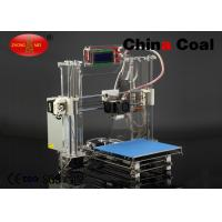 China Hologram Printer 3D Printers Industrial Tools And Hardware with ABS and PLA filaments on sale