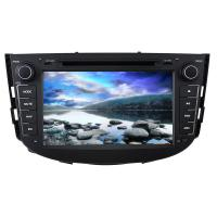 Quality Double din car multimedia navigation system with screen lifan x60 for sale