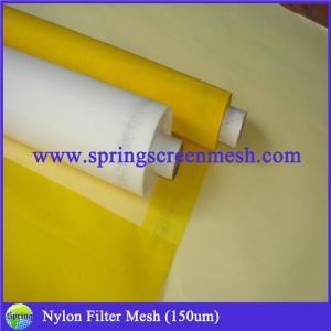 Quality Long life !! Monofilament Polyester Printing Mesh,screen printing mesh for sale
