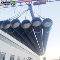 Quality Carbon Steel Water Well Casing Pipes , 8 Inch ASTM A53 ERW Blind Seamless Steel Casing for sale