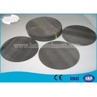Buy cheap Widely Used Solid Recycled Rubber Screen General Use.Filter Discs from wholesalers