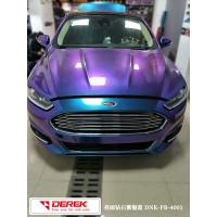 Quality Glitter Chameleon Glossy Car Body Vinyl Wrapping Car for sale