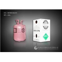 Quality R410a refrigerant  Manufacturer for sale
