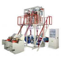 Quality Double Die Head Plastic Film Blowing Machine Line FB-H Easy Roll Changing for sale