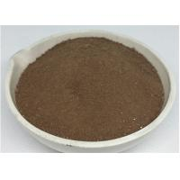 Quality Multi Elements Amino Acid Feed ,  Poultry Amino Acid Powder Chelated for sale