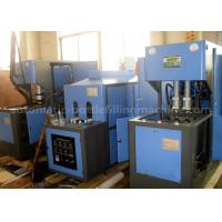 Quality Electric Driven Injection Blow Molding Machine Safe Operating With One Heating Oven for sale