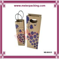 Quality Custombrown kraft paper gift bags / shopping bags/Small Paper Gift Bags ME-BG035 for sale