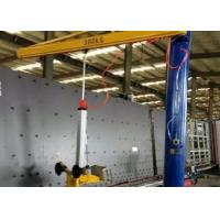 4 Meter Glass Suction Lifting Devices 1000 Kgs Max Bearing Capacity Easy Operation