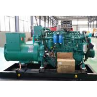 China 100kva marine diesel generator Heat exchanger cooling BV Classification Society Certificate on sale